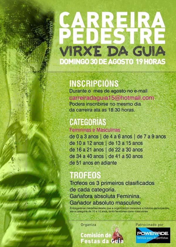 Infominho -  CARREIRA PEDESTRE VIRXE DA GU�A O DOMINGO 30 DE AGOSTO DE 2015 - INFOMI�O - Informacion y noticias del Baixo Mi�o y Alrededores.