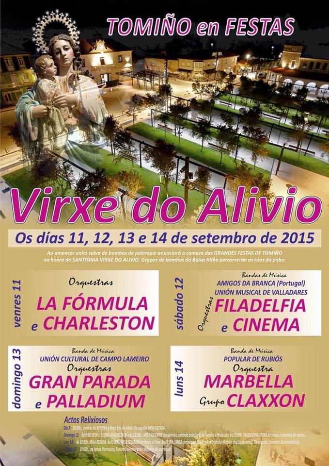 Infominho -  TOMI�O EN FESTAS: VIRXE DO ALIVIO 2015 DO 11 � 14 DE SETEMBRO - INFOMI�O - Informacion y noticias del Baixo Mi�o y Alrededores.