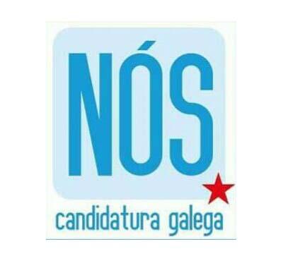 Infominho - MITIN DE NÓS CANDIDATURA GALEGA ESTE MÉRCORES NA GUARDA - INFOMIÑO - Informacion y noticias del Baixo Miño y Alrededores.