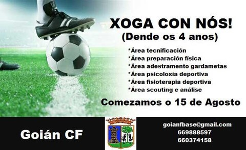 Infominho -  O Goi�n CF abre o prazo para incorporaci�n de novos xogadores - INFOMI�O - Informacion y noticias del Baixo Mi�o y Alrededores.