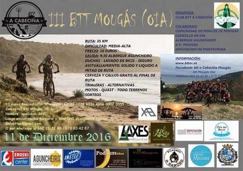 Infominho -  O III BTT Mougás-Oia terá lugar o 11 de decembro de 2016 - INFOMIÑO - Informacion y noticias del Baixo Miño y Alrededores.