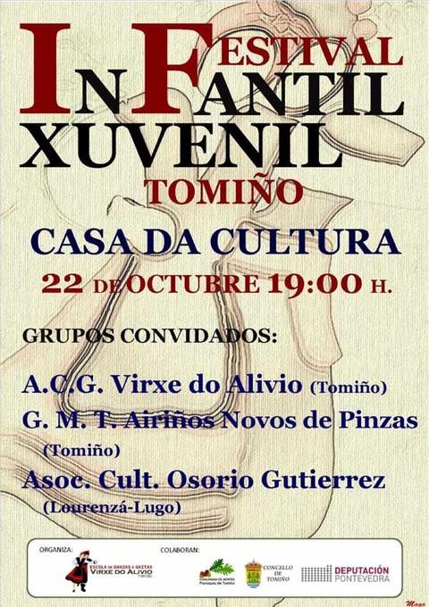 Infominho -  A Casa da Cultura de Tomi�o acolle este s�bado un Festival Infantil Xuvenil de Folklore - INFOMI�O - Informacion y noticias del Baixo Mi�o y Alrededores.