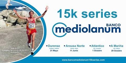 Infominho - Nace el circuito 15K Series Banco Mediolanum con cinco carreras en Galicia - INFOMIÑO - Informacion y noticias del Baixo Miño y Alrededores.