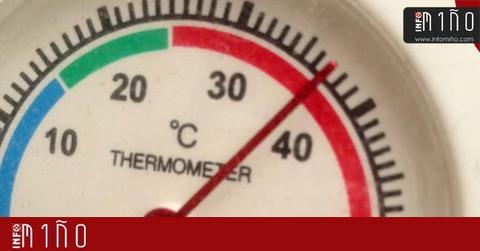 Infominho - Alerta Naranja por Ola de Calor y temperaturas máximas en toda Galicia - INFOMIÑO - Informacion y noticias del Baixo Miño y Alrededores.