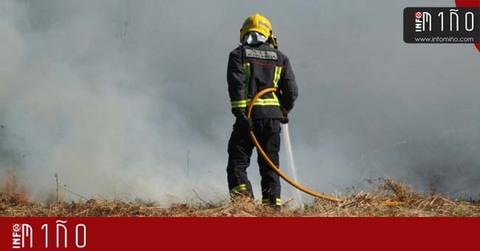 Infominho - Una chispa provoca un pequeño incendio en A Guarda - INFOMIÑO - Informacion y noticias del Baixo Miño y Alrededores.