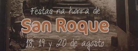 Infominho - Festas na honra de San Roque en Salcidos - A Guarda do 18 ó 20 de agosto - INFOMIÑO - Informacion y noticias del Baixo Miño y Alrededores.