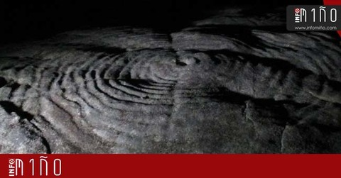 Infominho - Especial - Visita guiada ao Monte Tetón de Tomiño - INFOMIÑO - Informacion y noticias del Baixo Miño y Alrededores.