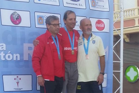 Infominho - El guardés Manuel Flores Cerqueira, Campeón Gallego de Media Marathón - INFOMIÑO - Informacion y noticias del Baixo Miño y Alrededores.