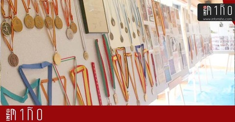 Infominho - Especial - Homenaxe a traxectoria deportiva de Julia Vaquero na Gándara - INFOMIÑO - Informacion y noticias del Baixo Miño y Alrededores.